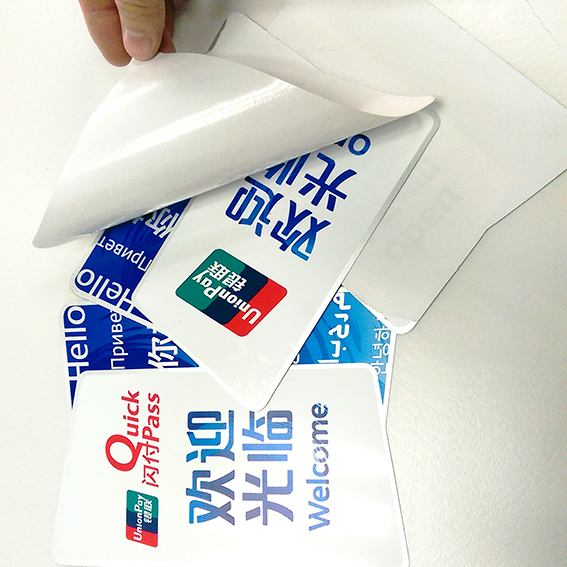UV screen printing process on any type of stickers and labels, double sided vinyl stickers with removable application