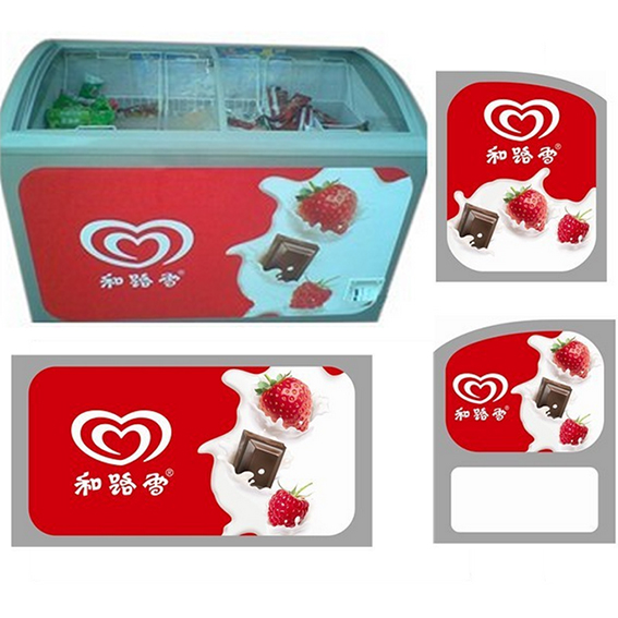 Large Format printed fridge magnets self-adhesive sticker label for supermarket promotional refrigerator cabinet all round sides